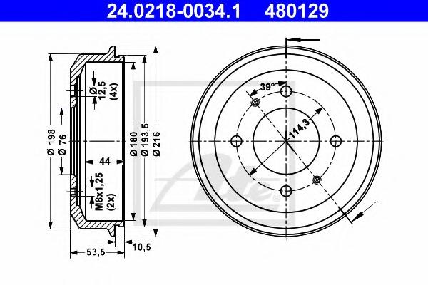 24021800341 ATE Тормозной барабан